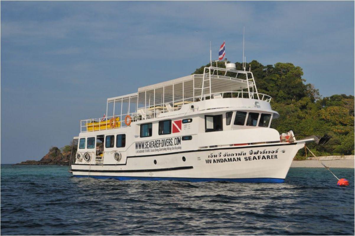 MV Andaman Seafarer