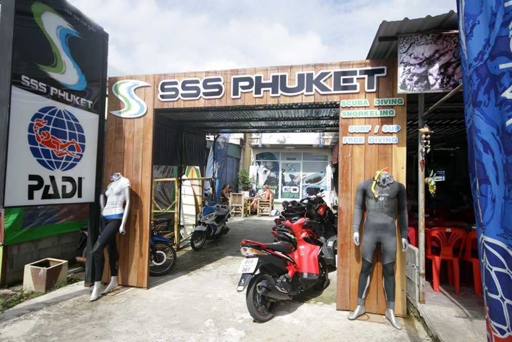 SSS Phuket Front Arch