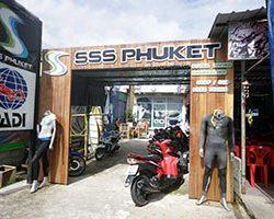 shop-front-arch