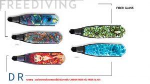 freediving thailand DiveR fins artistic fins